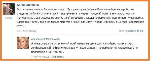 Украина _Y0jo-gSUbk