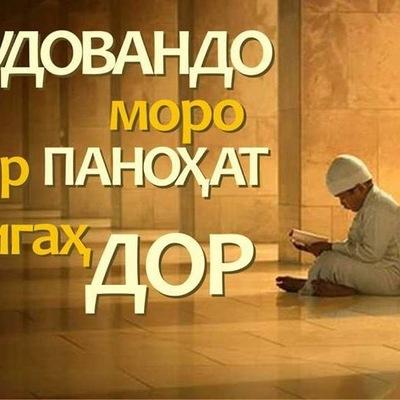 Каром Исоев, 5 марта 1994, Челябинск, id154335204