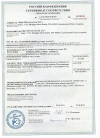 Валентин Амосенков, 14 апреля , Москва, id142379362