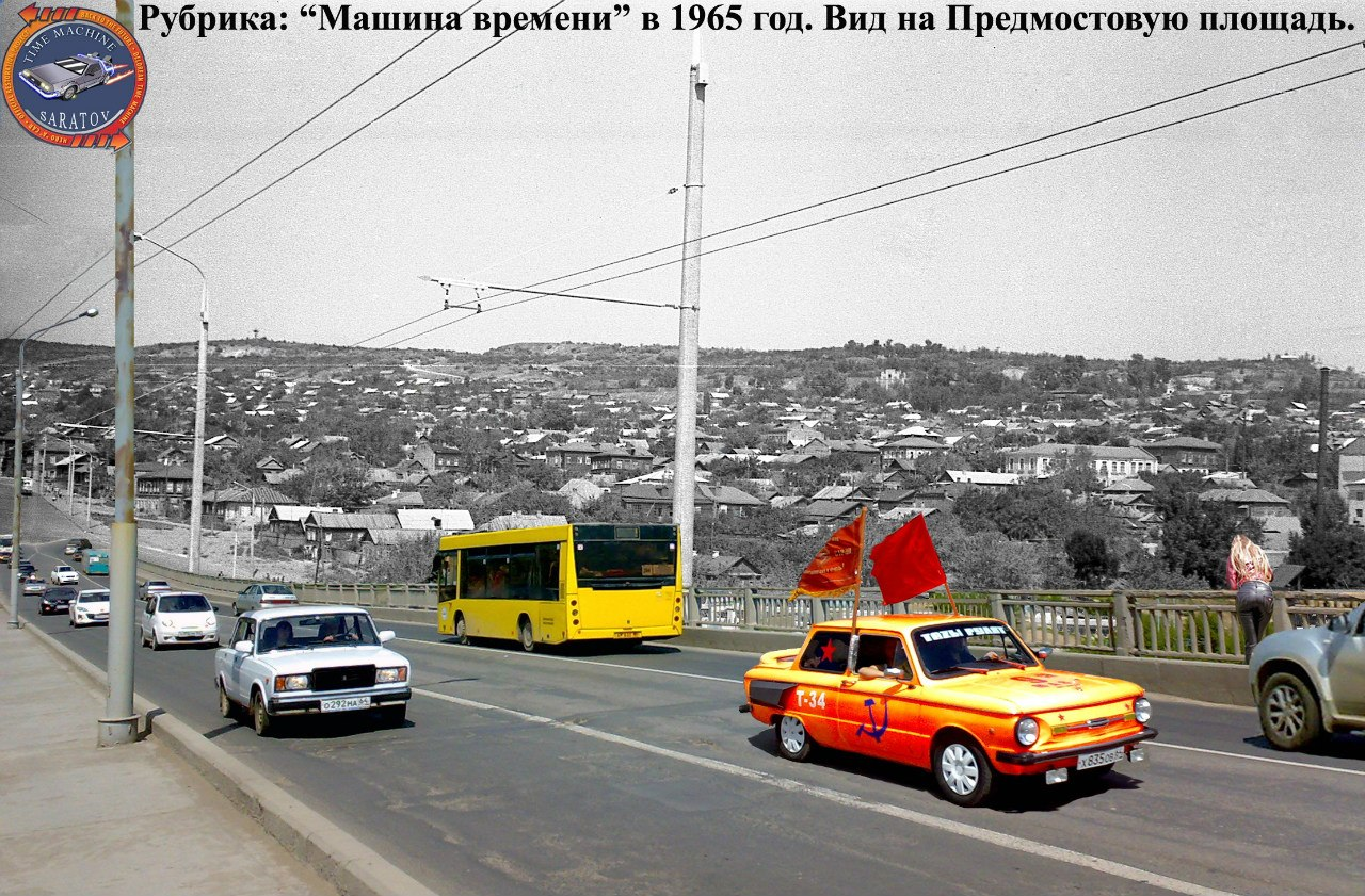 Минет в, саратове 18 ВКонтакте