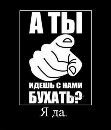Клуб Алкоголиков | ВКонтакте