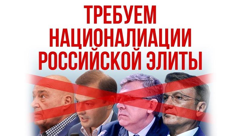 Власть забыла о своем народе - в Петербурге прошел митинг против антинародной политики правительства
