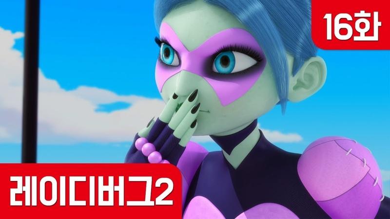 Корейский дубляж эпизода Зомби-Зу.