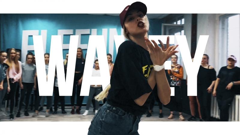 Танцы в Череповце с Полиной Ивановой | CliQ feat. Alika - Wavey | Танцевальный центр ЭлеФанк