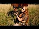 Амазонка с лошадкой, бэкстейдж с телефона.