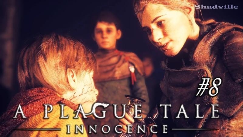 Возвращение домой ▬ A Plague Tale: Innocence Прохождение 8