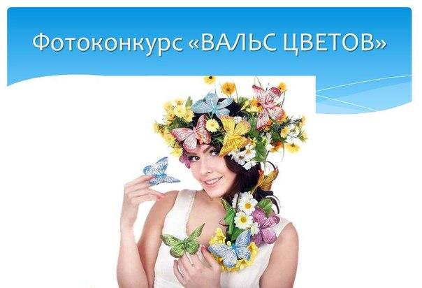 https://pp.vk.me/c313420/v313420708/1296/yIirwd_FwxM.jpg