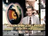 18. Гремучии змеи в Раю. Сотворение в 21 веке - Карл Бо.