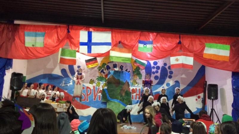 Робинзоны. Танцы народов мира 2018