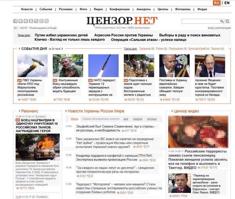 Украина после Евромайдана (часть 58) - Версия для печати - Конференция  iXBT.com 4ac7e5e278e