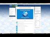 ГЛОБУС ИНТЕРКОМ регистрация и работа с программой для Windows Globus inter, globus-inter, globus intercom, globus-intercom, Глобус интер, глобус-интер, глобус интерком, глобус-интерком, globus inter com, Globus-inter.com,глобальный информационный провайдер, заработок без вложений