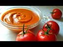 Cómo preparar tomate frito casero Salsa de tomate