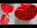 Как сделать букет в форме сердца из бумажных роз. Подарки на День Святого Валентина или 8 Марта
