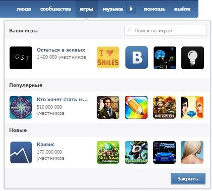 Приложение ВКонтакте для ПК - YouTube