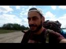 Блог о свободе. Сибирское радушие. Муромцево. Татуировка в подарок