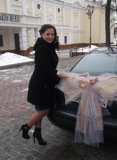 Наталья Будилович, 18 мая 1997, Дивногорск, id136780784