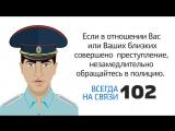 Социальное мошенничество -  SMS из Банка! Будьте бдительны!!!