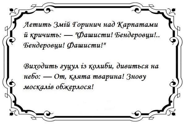 Аэропорт Луганска полностью контролируется украинскими военнослужащими, - ОГА - Цензор.НЕТ 9048