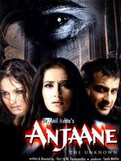 Смотреть Чужаки / Anjaane: The Unkown онлайн