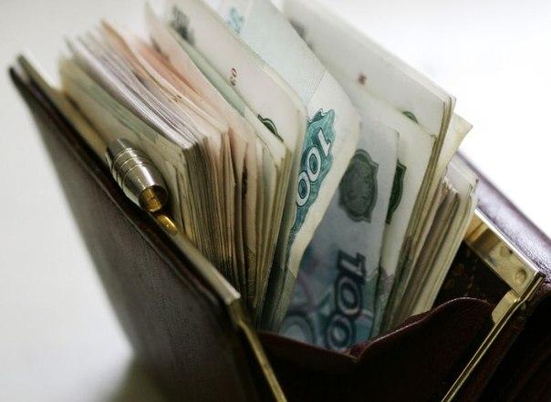 Среднемесячная заработная плата рубцовчан в 2013 году составила почти 19 тысяч рублей