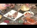 [WGM4] Guk Joo♥SLEEPY - Shes Completely Lost In Eating Samgyetang 20170401