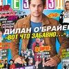 """Журнал """"Все звезды"""" Официальная группа ✔️"""