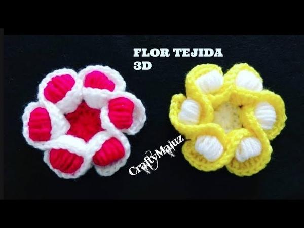 (Crochet Tutorial) Flor Tejida 3D Paso a Paso | Flor a crochet en 3d muy fácil