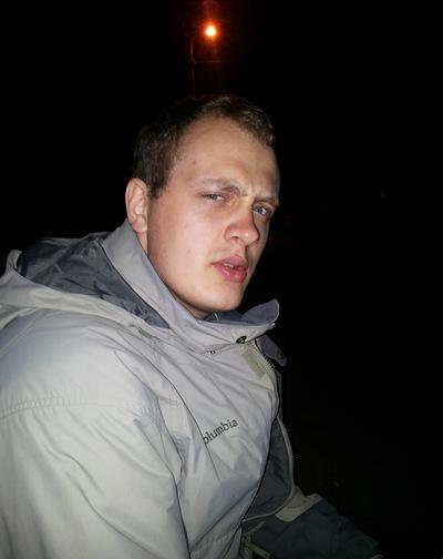 Святослав Герасимов, 1 декабря 1990, Томск, id18262205