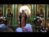Пасхальное послание Святейшего Патриарха Кирилла всем верным чадам Русской Православной Церкви