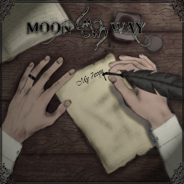 Вышел дебютный альбом MOONWAY - My 7even (2013)