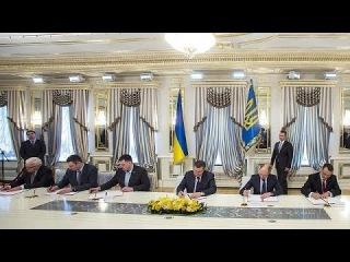 Мирова угода: повернення Конституції-2004 та дострокові вибори без визначеної дати