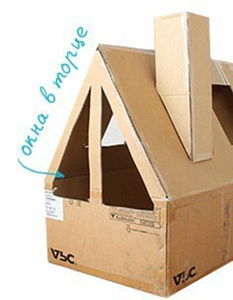Как сделать дом своими руками из коробки видео