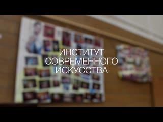 Мастер-класс по хореографии Сады Мамедовой