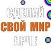 "Студия АЭРОГРАФИИ ""MyStyle"", г.Павлодар"
