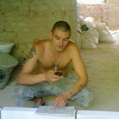 Александр Чубенко, 12 марта 1987, Александрия, id195057163