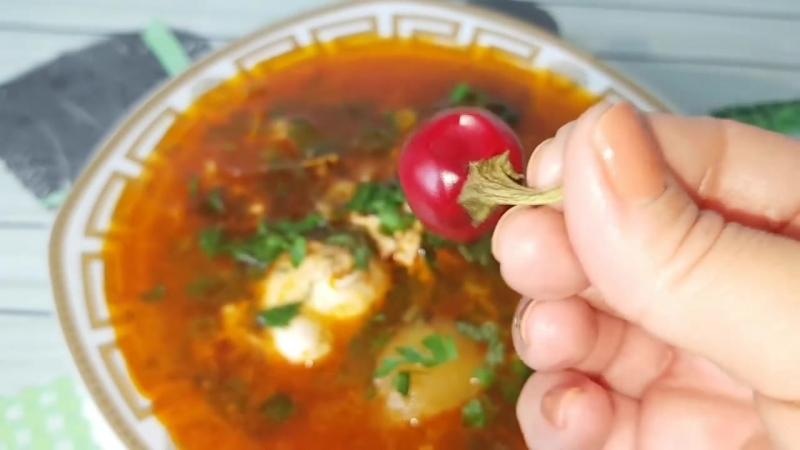 Борщ с щавелем по - цыгански. Зелёный борщ. Gipsy cuisine.