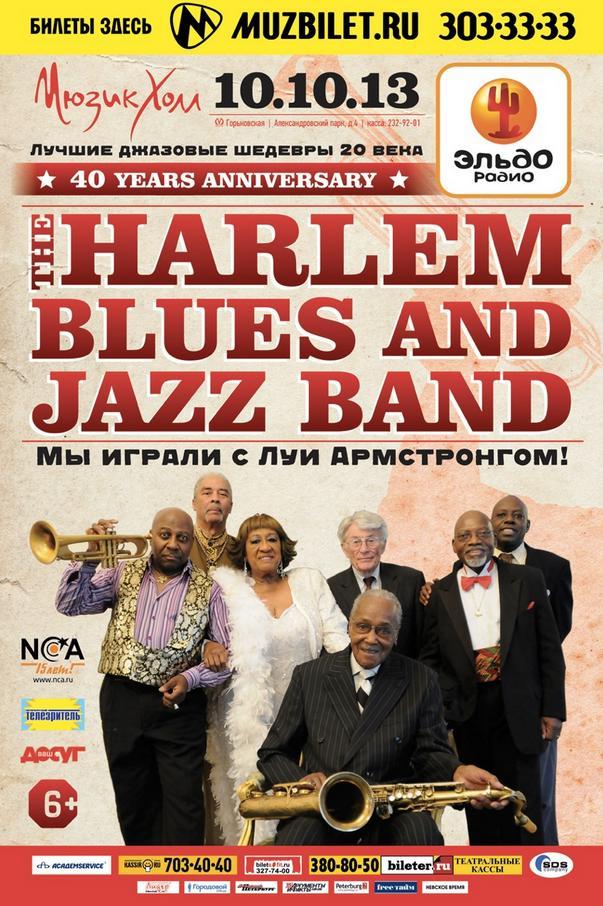 10.10 Harlem Blues & Jazz Band - Мюзик Холл