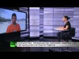 БИТКОИН - Интервью с Амиром Тааки