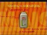 (staroetv.su) Реклама (31 канал г. Москва, 9.12.1997) Борис Моисеев и его леди, MALOU, MAUXION
