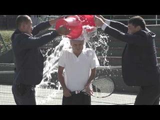 Ice Bucket Challenge ��������� - ������ ������, ����� ��������, ������ �����������