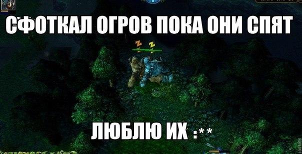 приколы wot картинки: