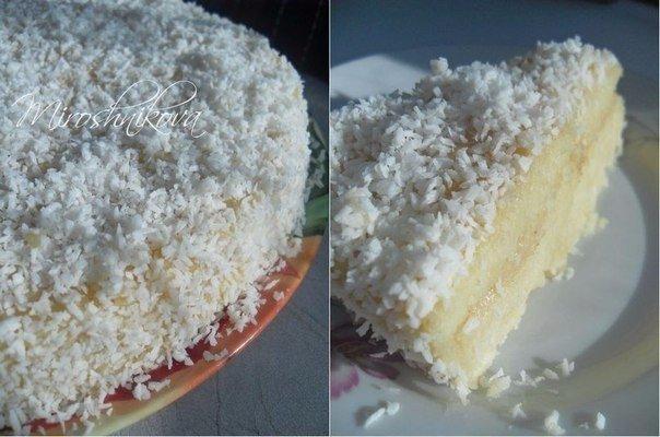 Кокосовый торт Автор: Софья Мирошникова Никогда не пробовала делать