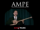 «Амре» - уже в Kinopark!