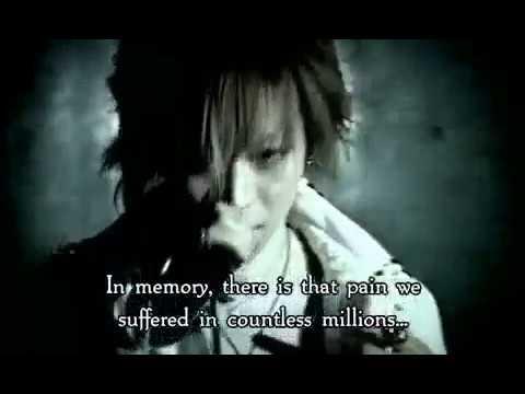 Rentrer En Soi - Abyss Of Despair (English Sub)