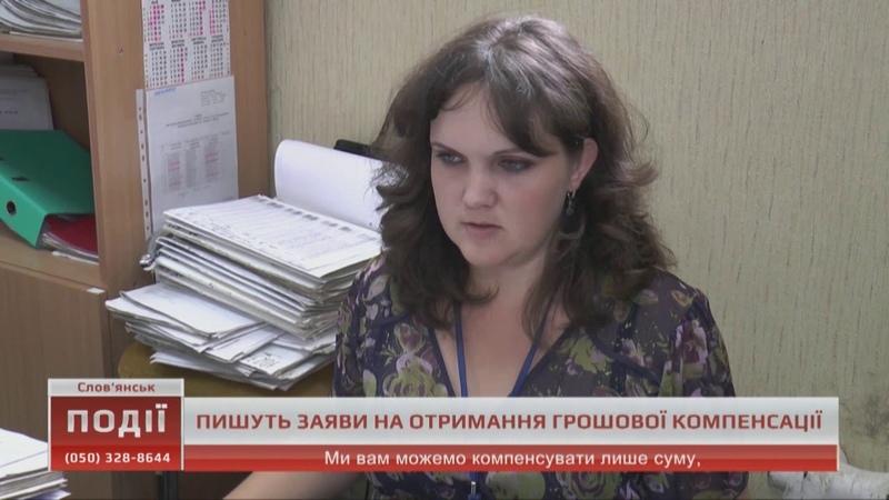 Денежное вознаграждение за экономию - 18.07.2018