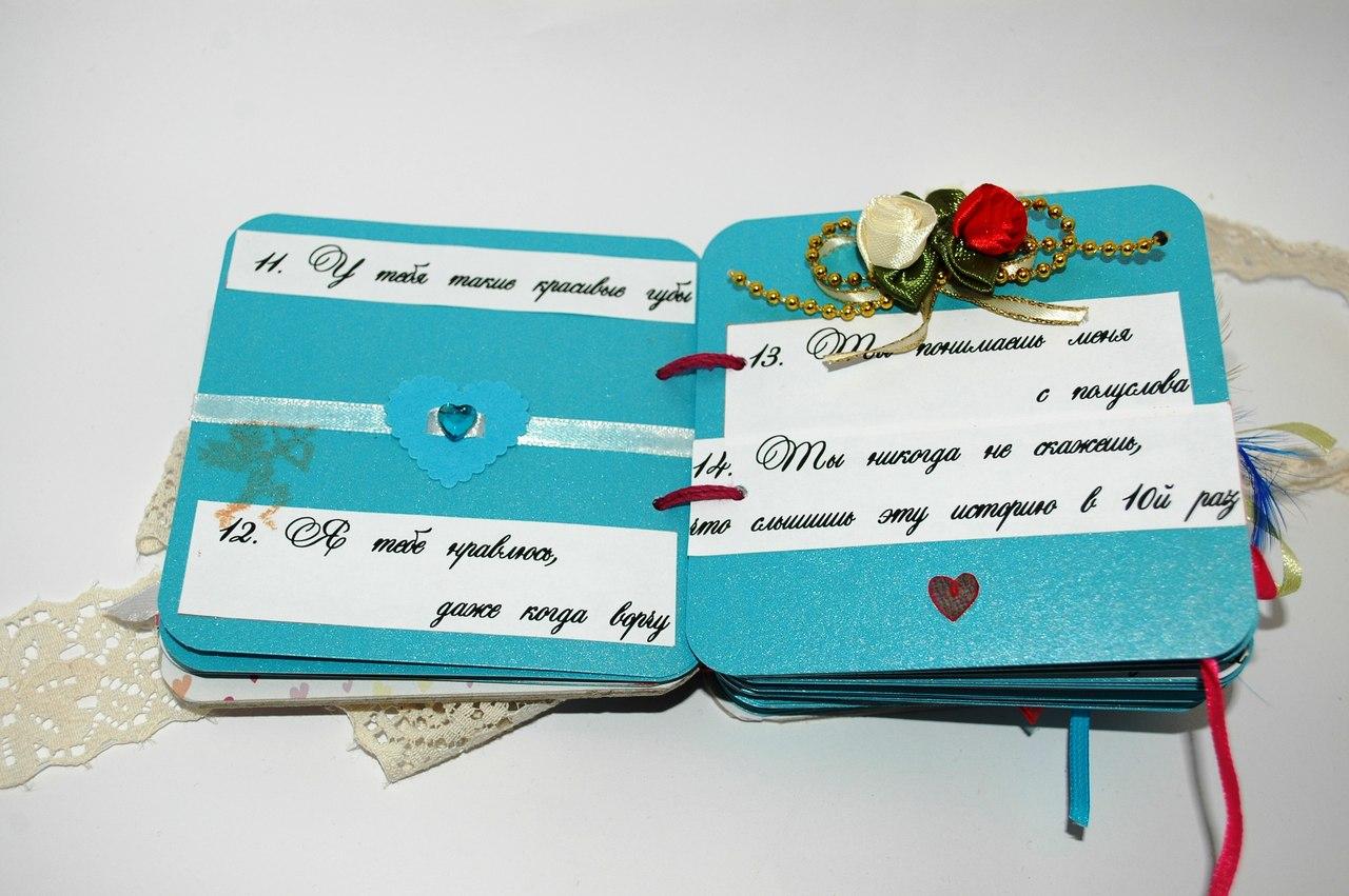 Квест в подарок для мужа на День Рождения - Pinterest