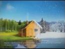 Рекламный блок и анонсы (7ТВ, 12.07.2008) 1