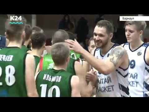 Барнаульский «АлтайБаскет» обменялся победами с черкесским «Эльбрусом»