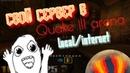 как играть в quake 3 arena локальная сеть / интернет, квейк ,с ссылкой, скачать торрент