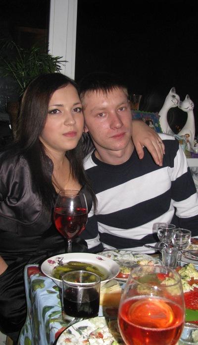 Анастасия Щепаева, 28 апреля , Москва, id5379362
